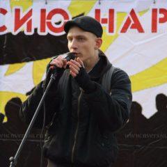В Саратове прошел митинг в поддержку «Русского марша»