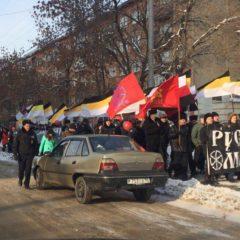 Русский марш в Екатеринбурге 2016
