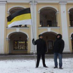 В Санкт-Петербурге прошла акция солидарности с Русским Маршем