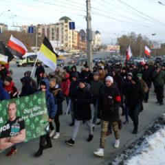 В Новосибирске прошёл Русский Марш
