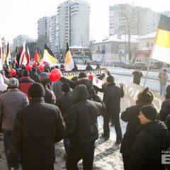 В Екатеринбурге прошёл Русский Марш