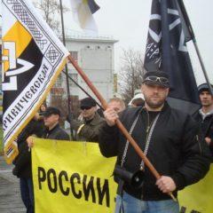 Спецслужбы РФ в Пскове по приказу властей пытаются сорвать Русский Марш