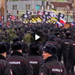 Русский марш 2016: требует ПЕРЕМЕН!