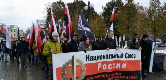 Русский Марш в Туле 2016