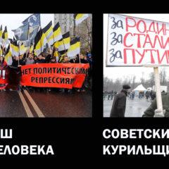 Заявление ЦентрОргКомитета Русского Марша. О том, что не может считаться Русским Маршем