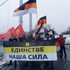 В Пензе прошёл Русский Марш