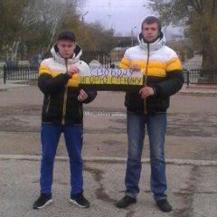 Участники Астраханской акции солидарности с «Русским маршем» поддержали Стенина
