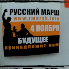 Русский Марш 2017 за отставку Путина: начало уличной агитации