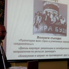 Лица, желающие уничтожения русской нации, оказались союзниками Белецкого*