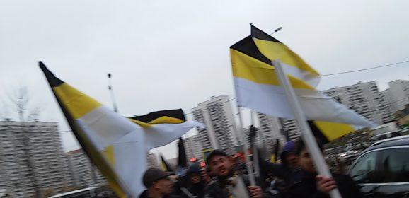 Настоящий Русский Марш 2017
