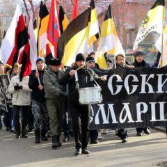 Благодарим всех, принявших участие в РУССКОМ МАРШЕ в Екатеринбурге!