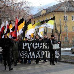Русский Марш 2017 в Екатеринбурге