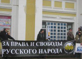Центр «Э» планомерно пытался сорвать «Русский Марш» в Пскове…