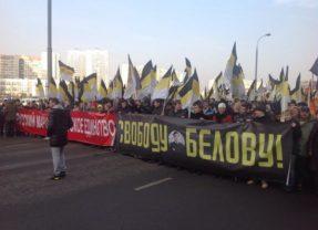 Суд над узником совести Александром Беловым перенесён на 17 января, 10:00