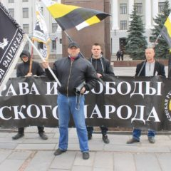 20 декабря. Суд у лидера националистов Пскова. Приходи поддержать!