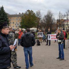 О Русском Марше в Пскове