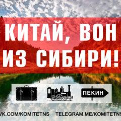 Материалы для акций солидарности c Русским Маршем в ваших регионах