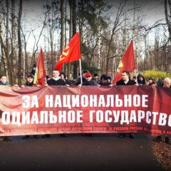 Русский Марш за национальное и социальное государство в Санкт-Петербурге!