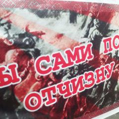 В Саратове согласован Русский Марш за Национальное и социальное государство