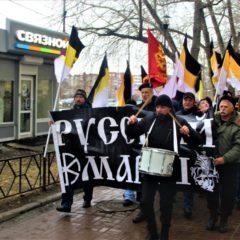 В Екатеринбурге прошёл Русский Марш «За национальное и социальное государство»