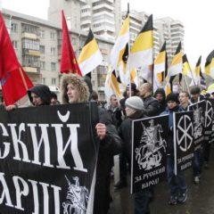 В Екатеринбурге согласован Русский Марш!