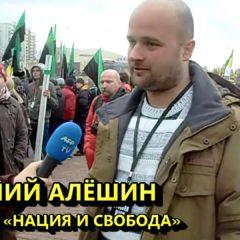 Интервью с участником Русского Марша 2018