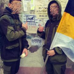 Акция солидарности с Русским Маршем 2018 прошла в Орске