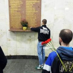 Оргкомитет Русского Марша против этнопреступности и миграционной политики Путина