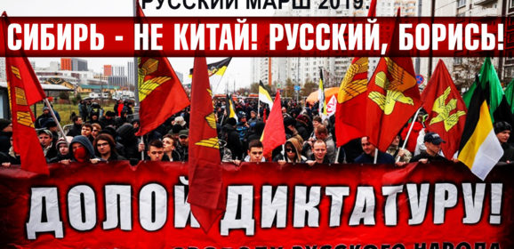 РУССКИЙ МАРШ 2019. ЛУЧШЕЕ ВИДЕО