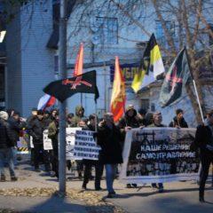 В Саратове прошёл русский Русский Марш