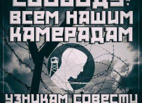 Об антирусских  репрессиях в Перми