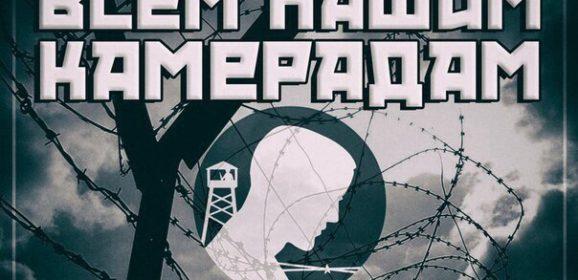 О преследовании организатора акции солидарности с РМ в Перми